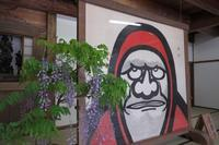 天龍寺:京都旅行(2019/05/12) - まるさん徒歩PHOTO 4:SLやまぐち号・山風景など…。 (2018.10.9~)