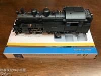 トラムウェイC12にオープンサウンドデータC11用を使ってみる - 鉄道模型の小部屋