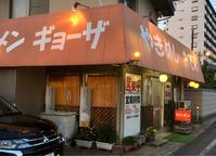 中華料理 天山 - テリトリーは高松市です。
