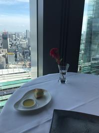 リストランテ・ヒロ・チェントロ - Bon appetit
