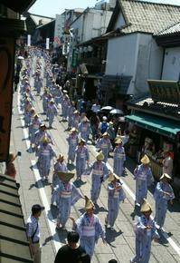 成田山平和大塔まつり奉納総踊り - 川豊本店ブログ