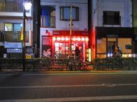 「味噌一三鷹店」で味噌一もやし(大盛)♪88 - 冒険家ズリサン