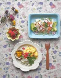 アボカドマリネの朝ごはん - 陶器通販・益子焼 雑貨手作り陶器のサイトショップ 木のねのブログ