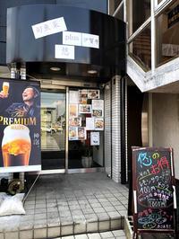 旬魚菜 plus 伊賀牛 悠 - プリンセスシンデレラ