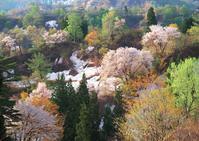 大厳寺高原2 - Patrappi annex