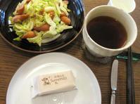 5月16日(木)の朝食 - ゆる朝食