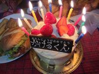 Happy birthday KAKERU🎵201... - 縁もゆかりも