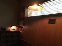 NEO昼行燈 - Kyoto Corgi Cafe