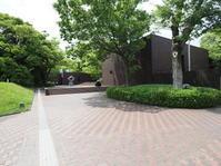 熊本県立美術館「忘れえぬかたち」展その① - いろはにほへと