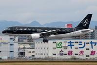 出張で福岡へ その7 ラウンジで撮影した飛行機(3) - 南の島の飛行機日記