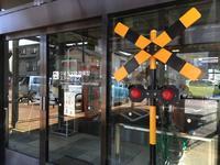 糸魚川駅にあるジオラマ鉄道模型ステーション!糸魚川ジオステーションジオパル② - 子どもと暮らしと鉄道と