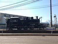 糸魚川駅の近くにあるC12 SLパークへ! - 子どもと暮らしと鉄道と