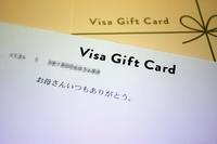 ■母の日プレゼント【遥々アメリカ東海岸在住の二女夫婦からギフトカードが届きました♪】 - 「料理と趣味の部屋」