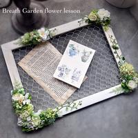 デザインクラス9期生vol.2 デザインボードアレンジ - 花雑貨店 Breath Garden *kiko's  diary*