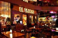 最初で最後の「El Gaucho」@エイトトンロー - 明日はハレルヤ in Bangkok