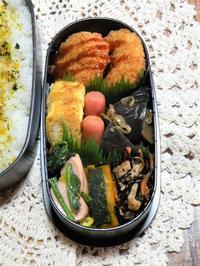 今日のお弁当。(5/17)バター醤油納豆。 - 笑門来福日記。