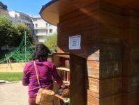 無料で本が手に入る!Boîte à lire ボワット・ア・リール=読書箱 - keiko's paris journal <パリ通信 - KSL>