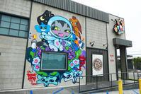3DRetroで各種商談成立 - 下呂温泉 留之助商店 店主のブログ
