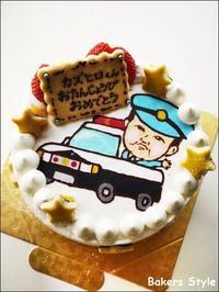 パトカー☆バースデーケーキ - Bakers Style