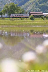 水辺の眺め - PTT+.