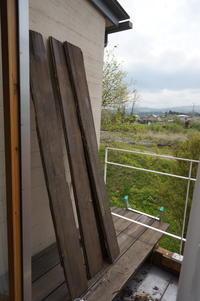 テラスを直す−2 - 函館の建築家 『北崎 賢』日々の遊びと仕事