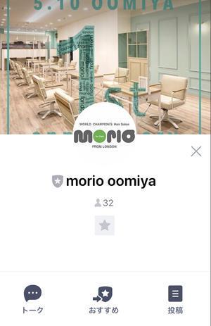 NEW!!大宮店LINE公式アカウント誕生 - morio from london 大宮店ブログ