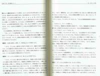 「スマリヤンの無限の論理パズル」第11章の問題13 について - ワイドスクリーン・マセマティカ