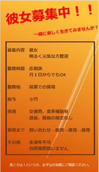 急募 - ~上本町発  あえブロ~ サブリース,出店/退店サポート,海外進出,PM/BMは日本アシストにお任せ!