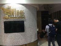 マニラ空港にあるホテル - かなりんたび