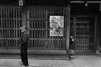 隣り街スナップ(高田祭) - 父ちゃん坊やの普通の写真その3