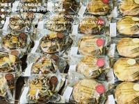 タルトと全粒粉のパイとキッシュ・ロレーヌと… - 田園菓子のおくりもの工房 里桜庵