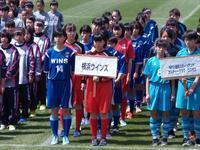 メグミルクカップ:写真館 - 横浜ウインズ U15・レディース