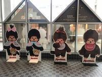 横浜人形の家①企画展・モンチッチテン45周年記念展 - つれづれ日記