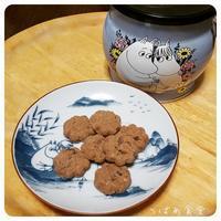 *コペンハーゲン チョコレートチップクッキー ムーミンver.* - *つばめ食堂 2nd*