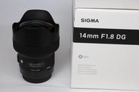 SIGMA 14mm F1.8 DG購入 - 山歩き川歩き
