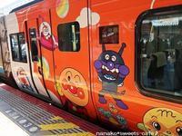 GWのお出かけ*アンパンマン列車 - nanako*sweets-cafe♪