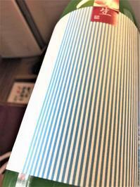【日本酒】白老夏のうすにごり生純米吟醸無濾過生原酒千本錦×八反錦仕込み限定30BY🆕 - 愉酒屋ノ熱血地酒伝 ver.1