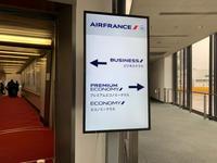 エールフランス航空のビジネスクラスについて(NRT→CDG) 2019年3月 - おフランスの魅力