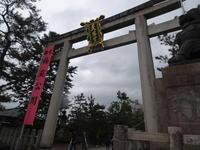 京都の早春2019(3)-北野天満宮&お買物編 - Pockieのホテル宿フェチお気楽日記III