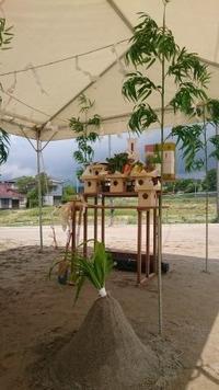 『方舟の家(はこぶねのいえ)』地鎮祭 - Nao-Log