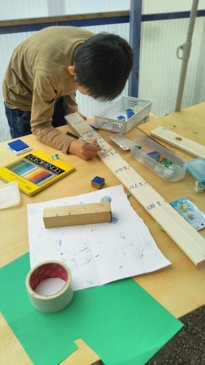 美術教室 -
