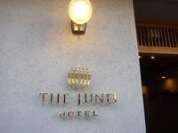 """京都御所西「THE JUNEI HOTEL」に泊まる。 - 女性ゲームプロデューサーの""""旨い""""を探す大冒険「メシクエLV34」"""