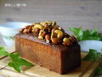 キャラメルパウンドケーキ - 美味しい贈り物