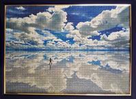ウユニ塩湖-ボリビア:9日目 - ジグソーパズル(世界最小ピース)