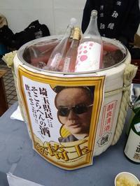 Aoyama Sake Flea - 自分遺産