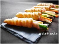野菜のコルネ♪ - Romy's Mondo ~料理教室主宰Romyの世界~