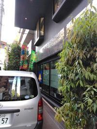 こんにちは!本日も宜しくお願い致します。#西新宿本社 #一級建築事務所 - 日向興発ブログ【一級建築士事務所】