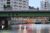 橋巡り・・・御楯橋 - あおいくまの子守歌