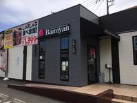 バーミヤン 松島店 - テリトリーは高松市です。