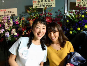 金月真美さんの舞台「更地SELECT?SAKURAⅢ」楽しかったです?💓 - 鮎川麻弥公式ブログ『mami's talking』
